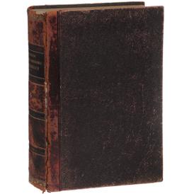 Benselers Griechisch-Deutsches Schulworterbuch,