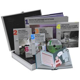 Цифровая фотография. Инструменты мастера (комплект в чемоданчике: 6 книг, DVD-ROM с мастер-классом Майкла Фримана) + подарок: Битва полов,