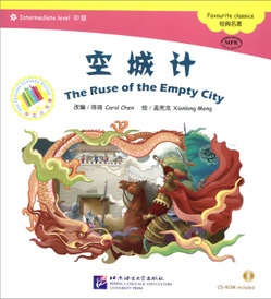 The Ruse of th e Empty City (+ CD-ROM),
