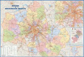 Москва и Московская область. Настенная карта,