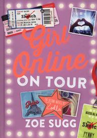 Girl Online 2,