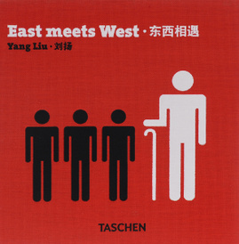 East Meets West,
