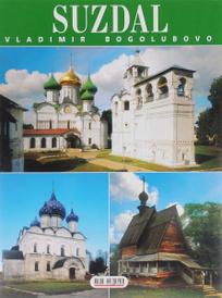 Suzdal: Vladimir: Bogoliubovo, T. Astrajantseva, V. Kalashnikov