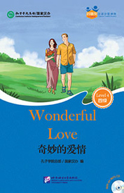 Wonderful Love (for Adults): Friends Chinese Graded Readers (Level 4),