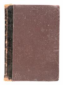 """Друг детей. Бесплатное приложение журнала """"Родина"""" за 1907 год,"""