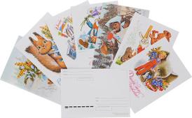 Поздравляю! (набор из 8 открыток), В. И. Зарубин