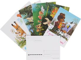 С днем рождения! (набор из 8 открыток), В. И. Зарубин