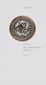 Art and Culture of Korea: Guidebook, I. A. Elisseeva