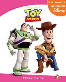 Toy Story 1, адаптированная книга для чтения, Уровень 2 + код доступа к анимации Disney,