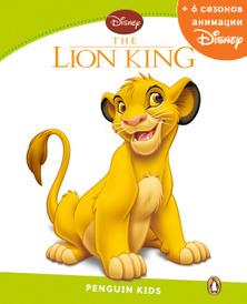 Lion King, адаптированная книга для чтения, Уровень 4 + код доступа к анимации Disney,