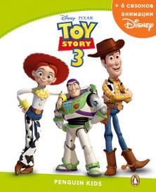 Toy Story 3, адаптированная книга для чтения, Уровень 4 + код доступа к анимации Disney,
