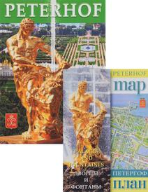 Peterhof (+ карта), Elena Kalnitskaia
