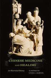 Chinese Medicine and Healing,