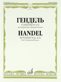 Гендель. Сонаты№4-6. Для скрипки и фортепиано, Георг Фридрих Гендель
