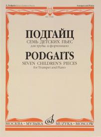 Подгайц. Семь детских пьес. Для трубы и фортепиано, Подгайц