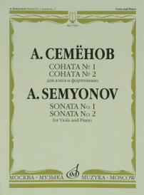 Семенов. Соната № 1. Соната № 2. Для альта и фортепиано, Семенов