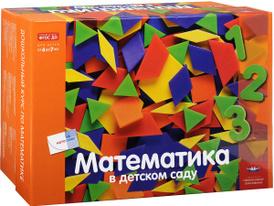 Мате:плюс. Математика в детском саду, C. Кауфман, Дж. Лоренц