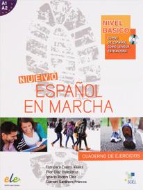 Nuevo Espanol en marcha Basico cuaderno + CD,