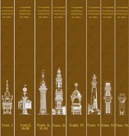 Архитектурная энциклопедия второй половины XIX века. В 7 томах (комплект из 8 книг), Г. В. Барановский