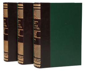 История искусств. Зодчество, живопись, ваяние (комплект из 3 книг),