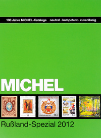 Michel № 340620, 2012: Russland Spezial Katalog,