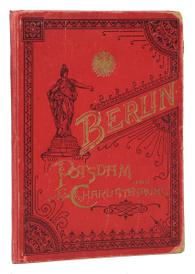 Berlin. Potsdam und Charlottenburg. Альбом видов,