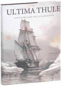 Арктические исследования, Митти Лайнема, Юха Нурминен