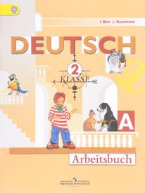 Deutsch: 2 Klasse: Arbeitsbuch A / Немецкий язык. 2 класс. Рабочая тетрадь. Часть А, L. Bim, L. Ryschowa