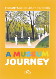 A Museum Jorney: Hermitage Colouring Book,