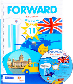 Forward English 11: Workbook / Английский язык. 11 класс. Базовый уровень. Рабочая тетрадь (+ CD), Maria Verbitskaya, Rod Fricker, Olga Mindrul