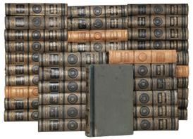 Энциклопедический словарь Ф. А. Брокгауза и И. А. Ефрона. В 41 томе + 2 дополнительных тома (полный комплект из 43 книг),