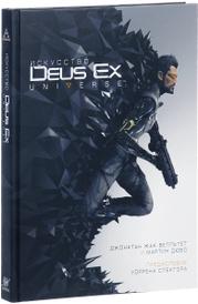 Искусство Deus Ex Universe, Джонатан Жак-Белльтет, Мартин Дюбо