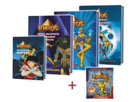 """Серия """"Египтус"""" (комплект из 4 книг + игрушка),"""