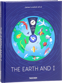The Earth and I,