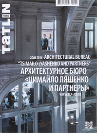 """Tatlin Mono, №3 (49), 2016. Архитектурное бюро """"Цимайло Ляшенко и партнеры"""","""