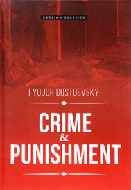 Crime and Punishment, Федор Достоевский