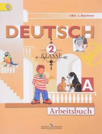 Deutsch 2 klasse: Arbeitsbuch / Немецкий язык. 2 класс. Рабочая тетрадь. В 2 частях. Часть А, И. Л. Бим, Л. И. Рыжова