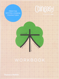 Chineasy Workbook,