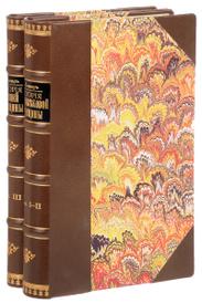История медицины (комплект из 2 книг),