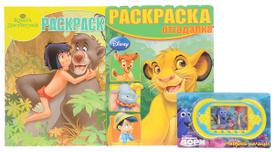 Дисней для малышей (комплект из 2 книг + игра Набрось кольцо),