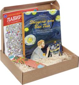 Будущему художнику (подарочный комплект из 2 книг),