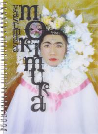 Ясумаса Моримура. Театр одного художника / Yasumasa Morimura: One Artist's Theatre, В. Пукемова