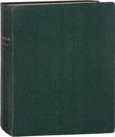 Photographische Rundschau und Mitteilungen, №51, 1914,
