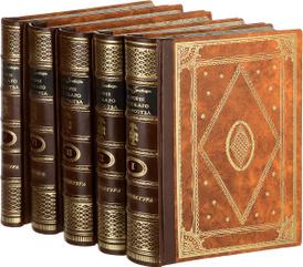 История русского искусства (комплект из 5 книг),
