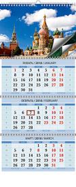 Календарь 2018 (на спирали). Города России,