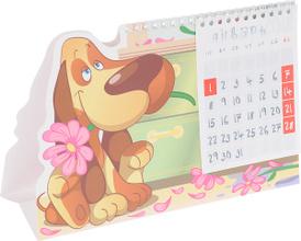 Календарь 2018 (на спирали). Год собаки,