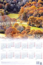 Календарь 2018 (листовой). Пейзаж,