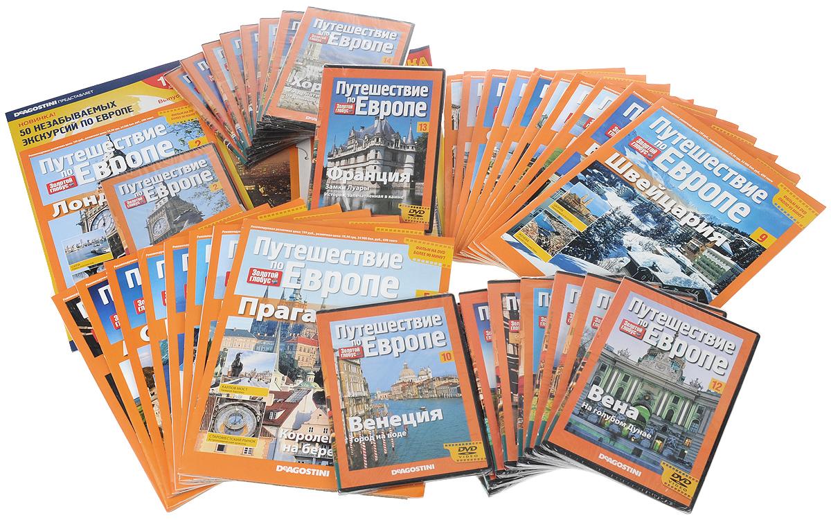"""Специальное издание к журналу """"Путешествие по Европе"""". Коллекционный набор из 20 выпусков,"""