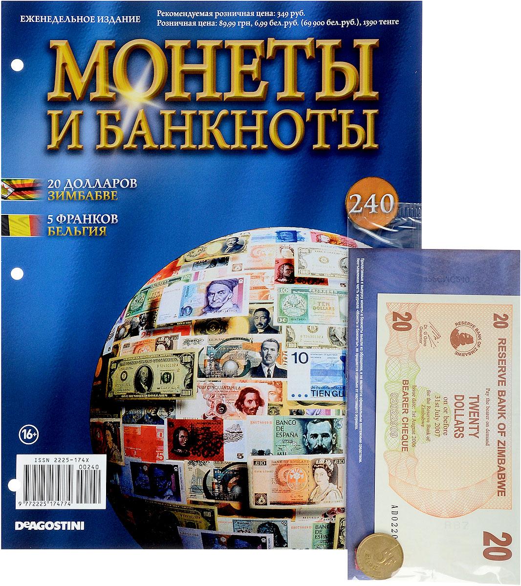 """Журнал """"Монеты и банкноты"""" №240,"""