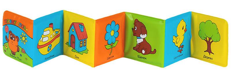 Умка Книжка-игрушка Первые слова Винни-Пух,